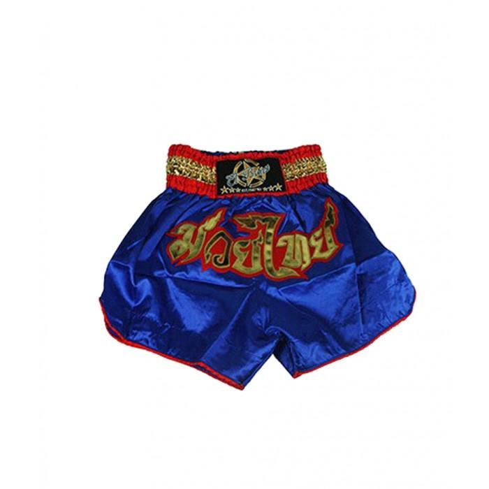 pantalón niños muay thai originals azul