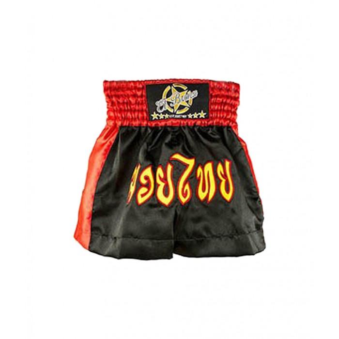 pantalón thai niños negro