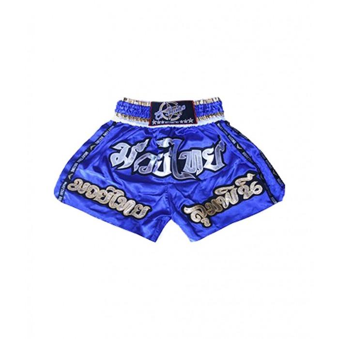 shorts para entrenamiento de kick boxing, muay thai, k1, de la marca el bronx en color azul y detalles varios