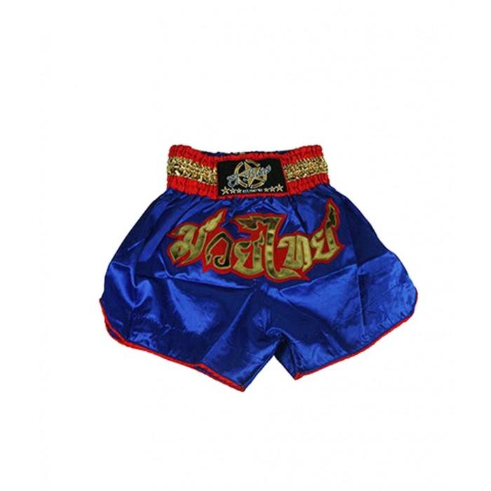 pantalón thai originals baby azul