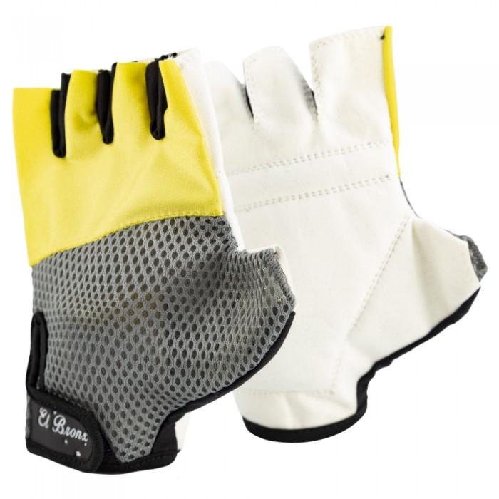 guantes para fitness, color blanco y amarillo