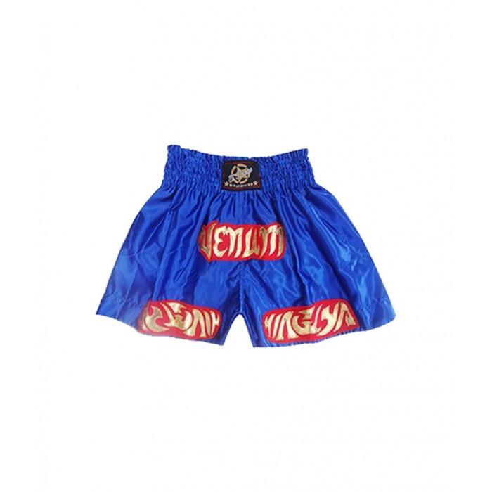 shorts para entrenamiento de kick boxing, muay thai, k1, de la marca el bronx en color azul con bordado en rojo